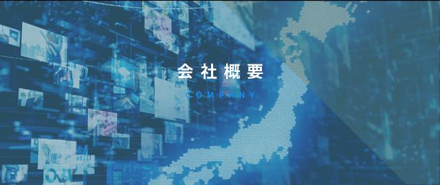 sp_bnr_company_bg