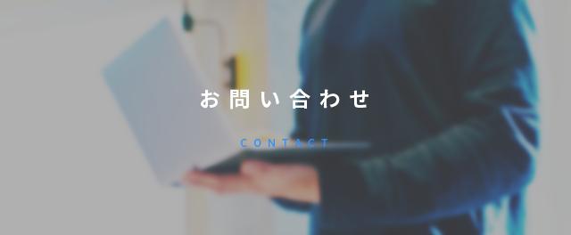 sp_bnr_contact_bg